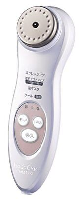 New Hitachi Moisture Support Unit Hadakurie Hot & Cool Platinum White CM-N5000 W