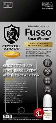 FDC003 Crystal Armor tempered glass maintenance kit Fusso SmartPhone