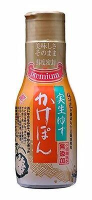 NEW Seedlings Yuzu Kakepon 210ml Made in japan Free Shipping