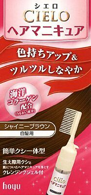 Hoyu CIELO Hair Manicure with Comb - Shiny Brown