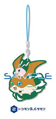 Digimon Patamon, Tokomon Rubber Phone Strap Anime Manga NEW (Manga Digimon)