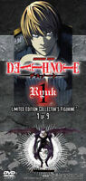 Death Note vol.1 DVD Limited Edition with Figurine