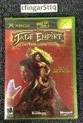 Jade Empire Xbox