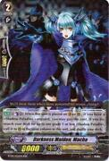 Cardfight Vanguard BT04