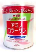 Meiji Amino Collagen Powder