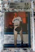 1994 Upper Deck SP Alex Rodriguez