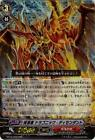 Cardfight Vanguard Japanese