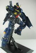 Gundam 00 PG