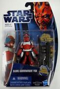 Commander Fox