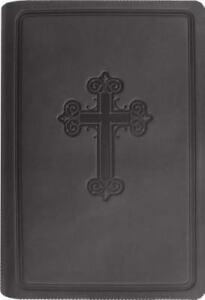 Large-Print-Compact-Bible-NASB-Leather-Fine-Binding