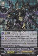Cardfight Vanguard BT09