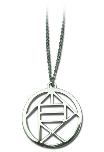 Naruto Choji Symbol Necklace Anime Manga NEW