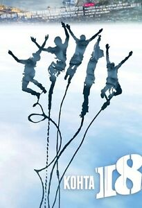 Kohta-18-Almost-18-Finnish-awarded-2012-coming-of-age-dvd-English-subtitles
