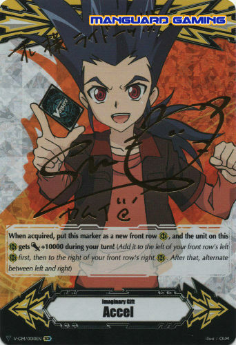 Vanguard Accel Imaginary Gift marker With Kamui Artwork Mint Cardfight!