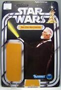 1977 OBI Wan Kenobi