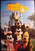 Walt Disney World Brochures