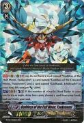 Cardfight Vanguard English RRR