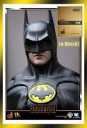 1989 Batman Action Figure