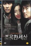 Korean DVD Lot