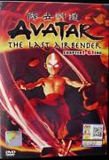 Avatar The Last Airbender Complete