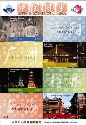 Uganda 2009 - CHINA 2009 WORLD STAMP EXHIBITION/SITES & SCENE - Sheet of 4 - MNH