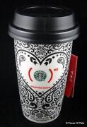 Jonathan Adler Starbucks