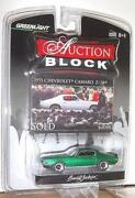 Greenlight Auction Block