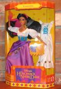 Esmeralda Doll
