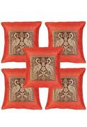 Cushion Set Covers