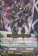 Cardfight Vanguard Blaster Dark