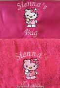 Personalised Swimming Towel