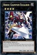 Heroic Champion Excalibur