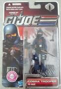 Cobra Trooper Lot
