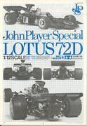Lotus JPS