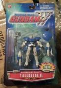 Gundam RARE