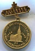Lutheran Medal