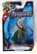 Avengers Loki Figure