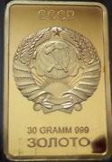 24K Gold Bar 1oz