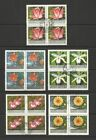 Flowers Russian & Soviet Union Stamps