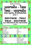 Thai Buch