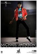 Hot Toys Michael Jackson Beat It