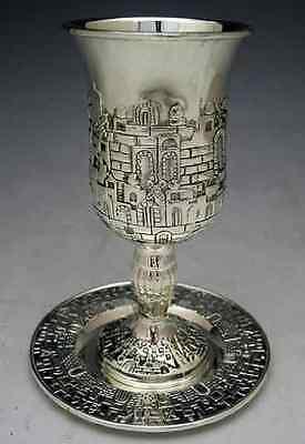 Silver Plated Jerusalem Judaica Jewish Shabbat Kiddush Wine Cup Goblet .