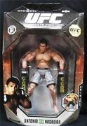 UFC Figures