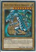 Yugioh Dragon Cards