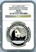 Silver Panda 1 oz MS69