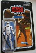 Star Wars Vintage Collection Unpunched