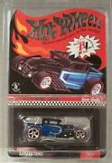 Hot Wheels RLC Bone Shaker