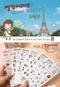 Korean Diary Stickers
