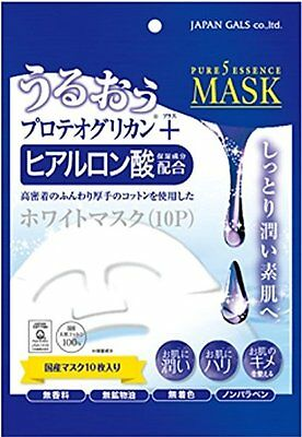 Japan Gals Pure Five Essence Mask (HY + PG) 10 sheets #1391 F/S