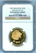 Singapore Gold Coin